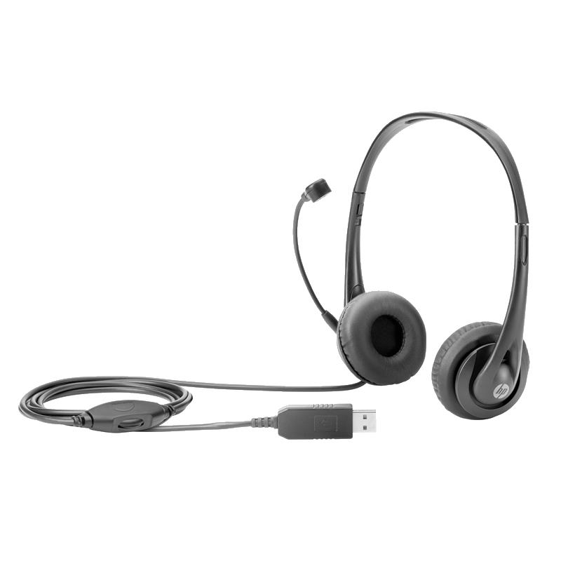 shoppi - HP Stereo USB Headset