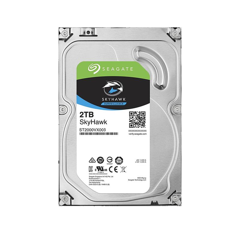 shoppi - SEAGATE HDD SURVEILLANCE (0 Heures) 3.5'', 2TB