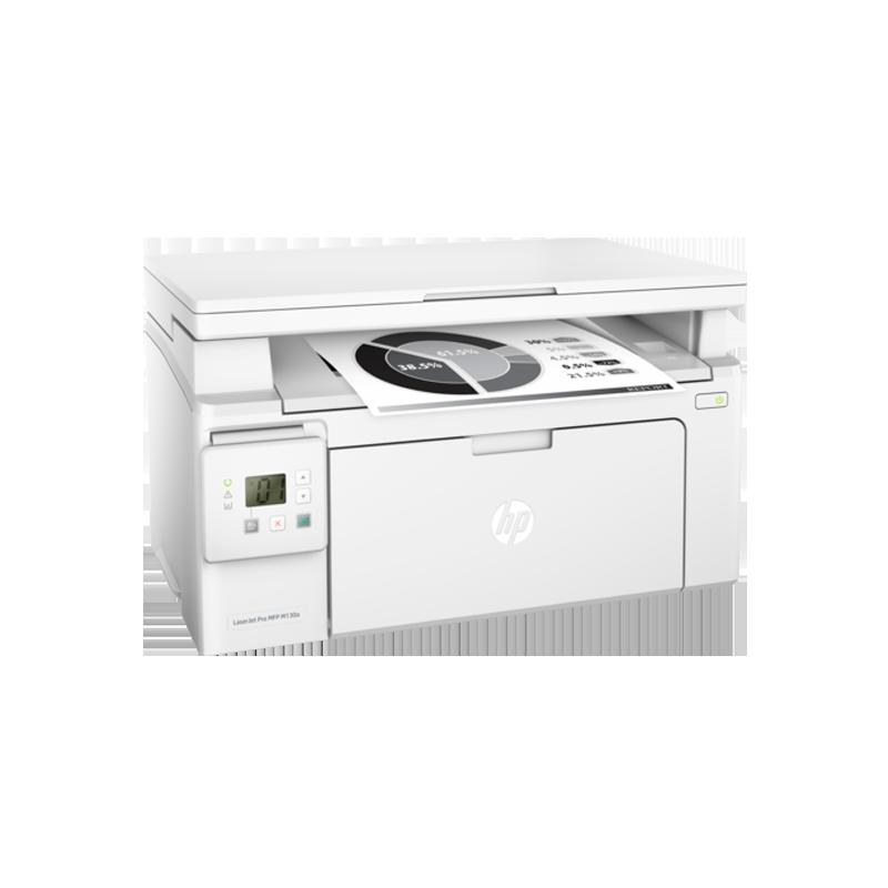 shoppi - Imprimante multifonction HP LaserJet Pro M130a