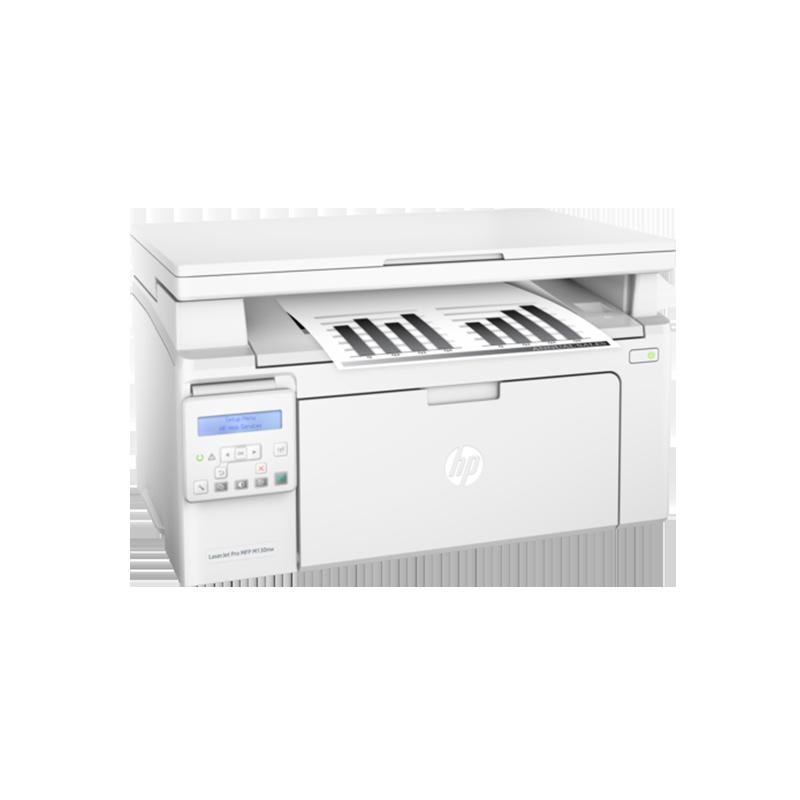 shoppi - Imprimante multifonction HP LaserJet Pro M130nw