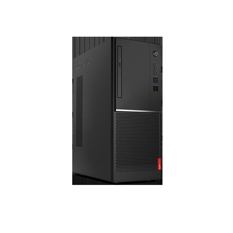 shoppi - Lenovo V520 - i5-7400