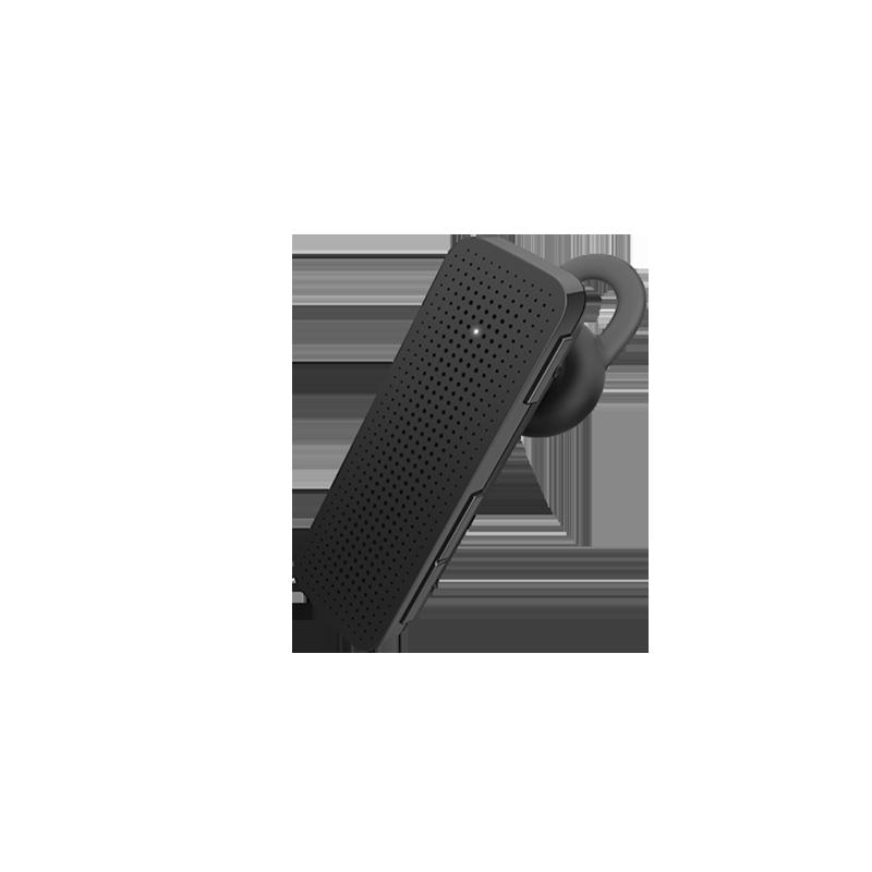 shoppi - HP H3200 Black BT Wireless Headset