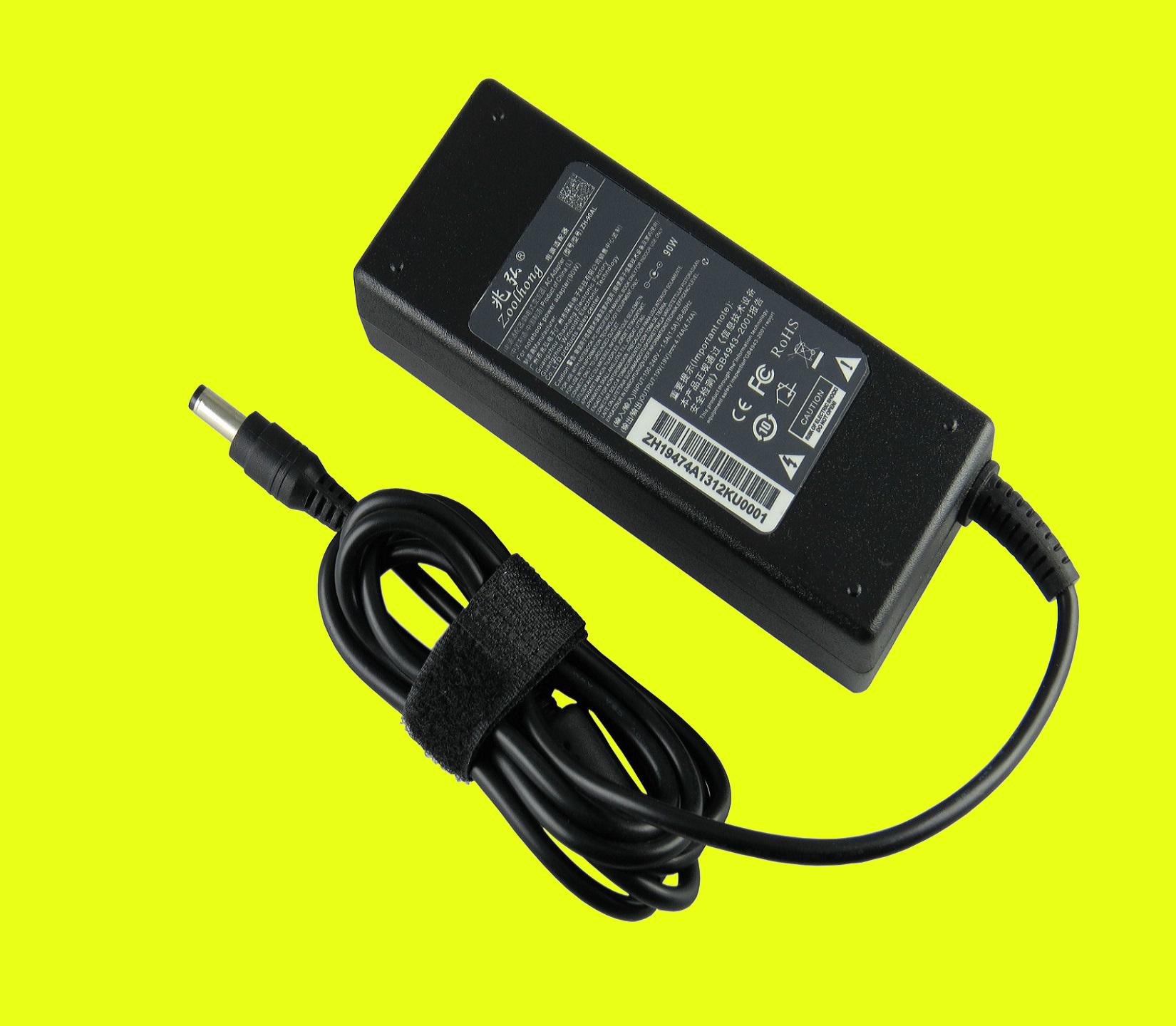 shoppi - Chargeur pour PC Portable HP - 19V - 4.74A / 90W