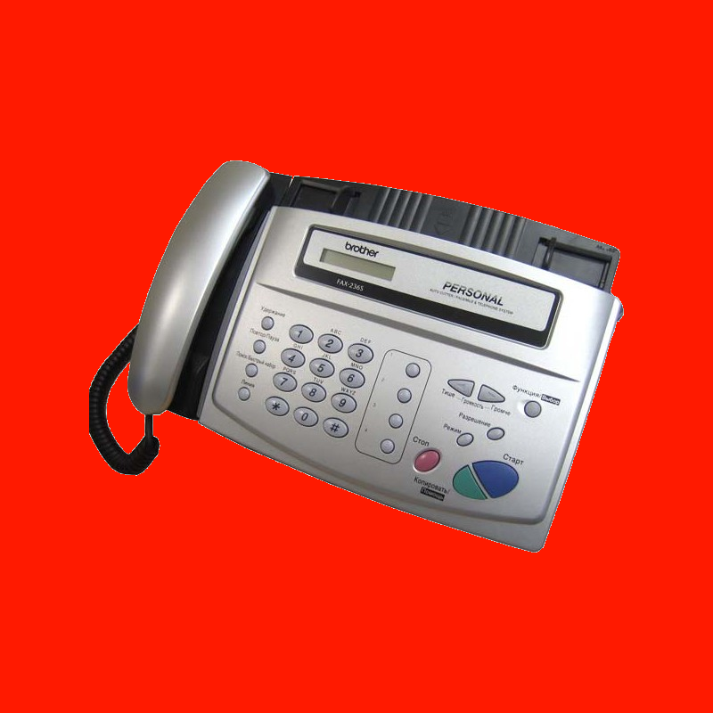 shoppi - Fax BROTHER 236S