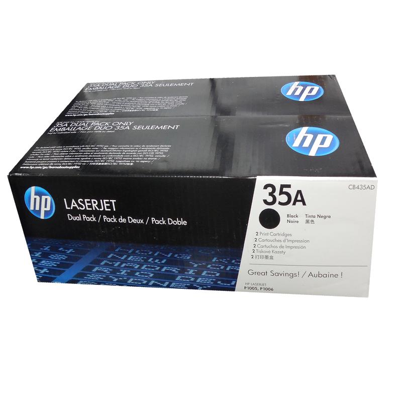 shoppi - Pack de 2 toners LaserJet noir HP 35A