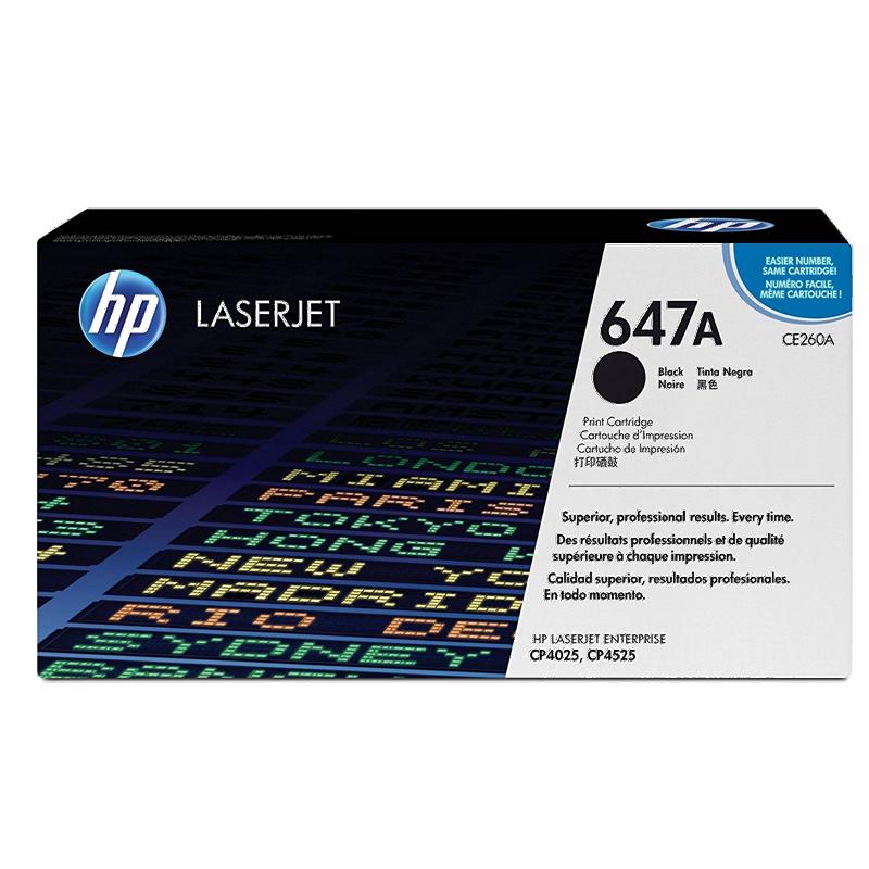 shoppi - HP 647A toner LaserJet noir
