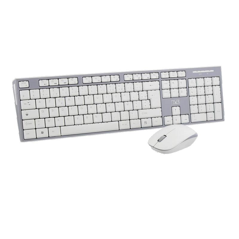 shoppi - PACK SANS FIL CLASSY souris et clavier T'nB