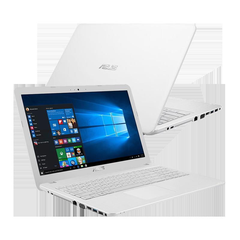 shoppi - Pc Portable ASUS VivoBook Max X541UA i3 6é Géneration