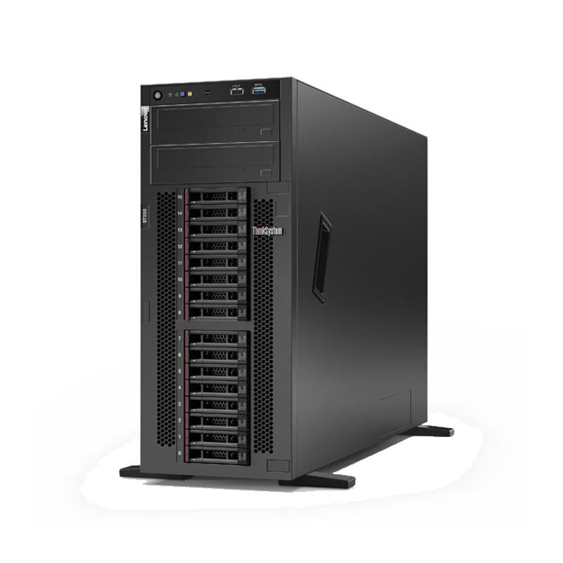 shoppi - Serveur Lenovo ThinkSystem ST550