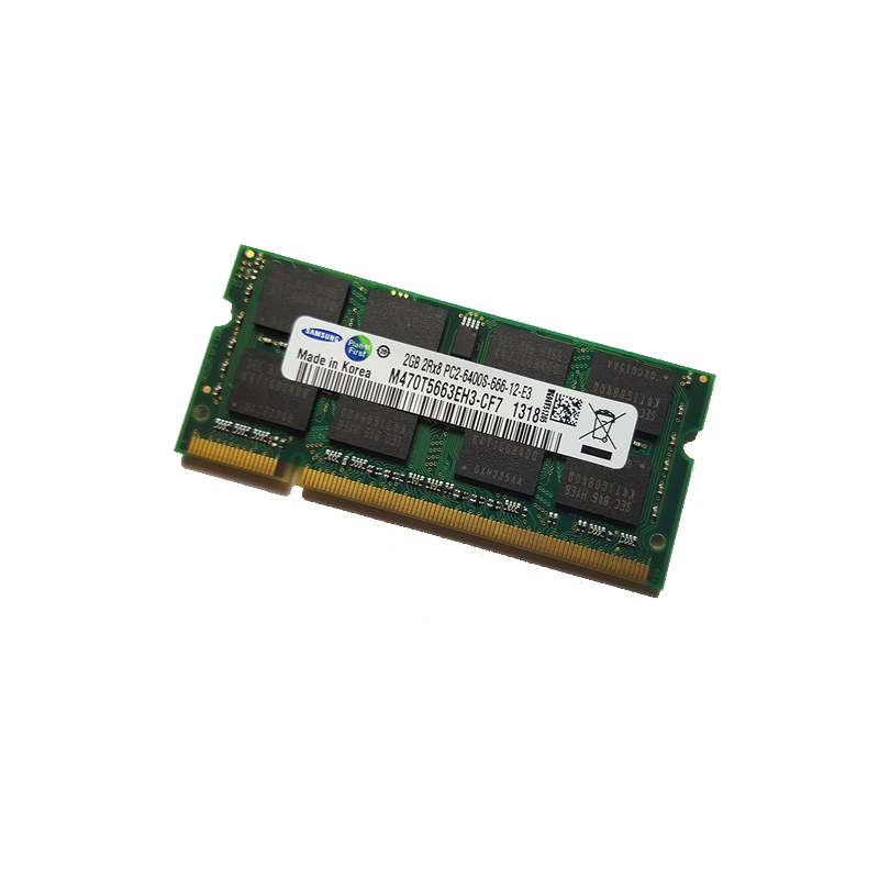 shoppi - Barrette Mémoire SAMSUNG  2GB DDR2 5300