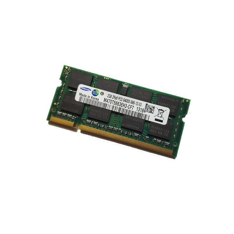 shoppi - Barrette Mémoire SAMSUNG  2GB DDR2 5300