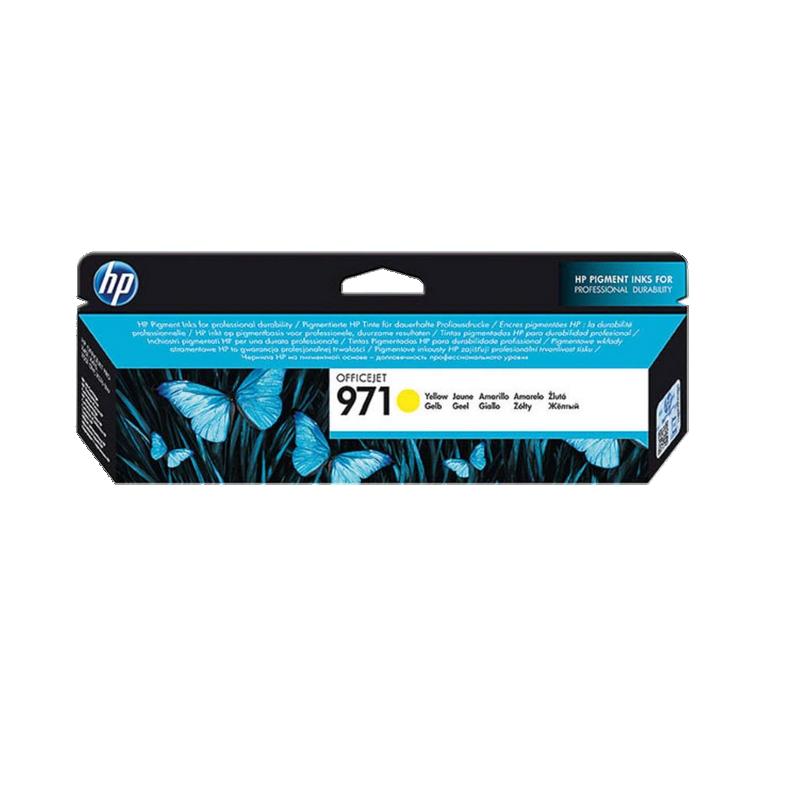 shoppi - HP 971 cartouche d'encre jaune