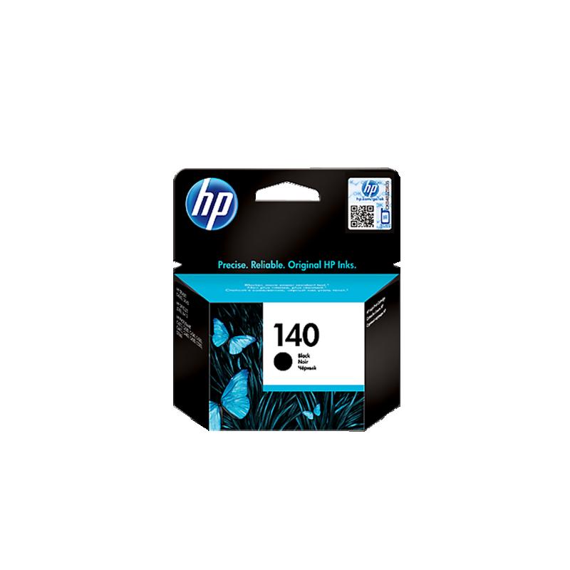 shoppi - Cartouche d'encre Noir HP 350