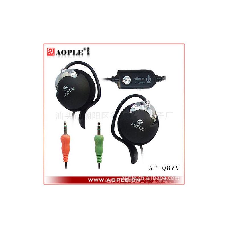shoppi - Micro-casque Aople 02