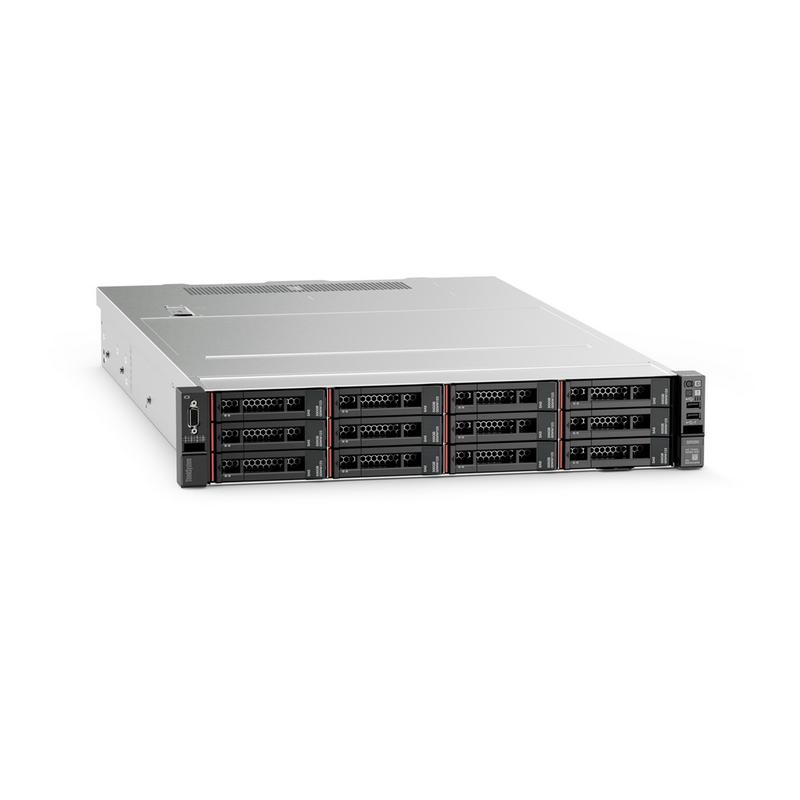 shoppi - Serveur Lenovo ThinkSystem SR590