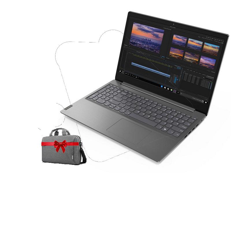 shoppi - PC Portable LENOVO V15/ i3 /10E GEN/ 4GO/ 1TO  + Sacoche LENOVO Offerte