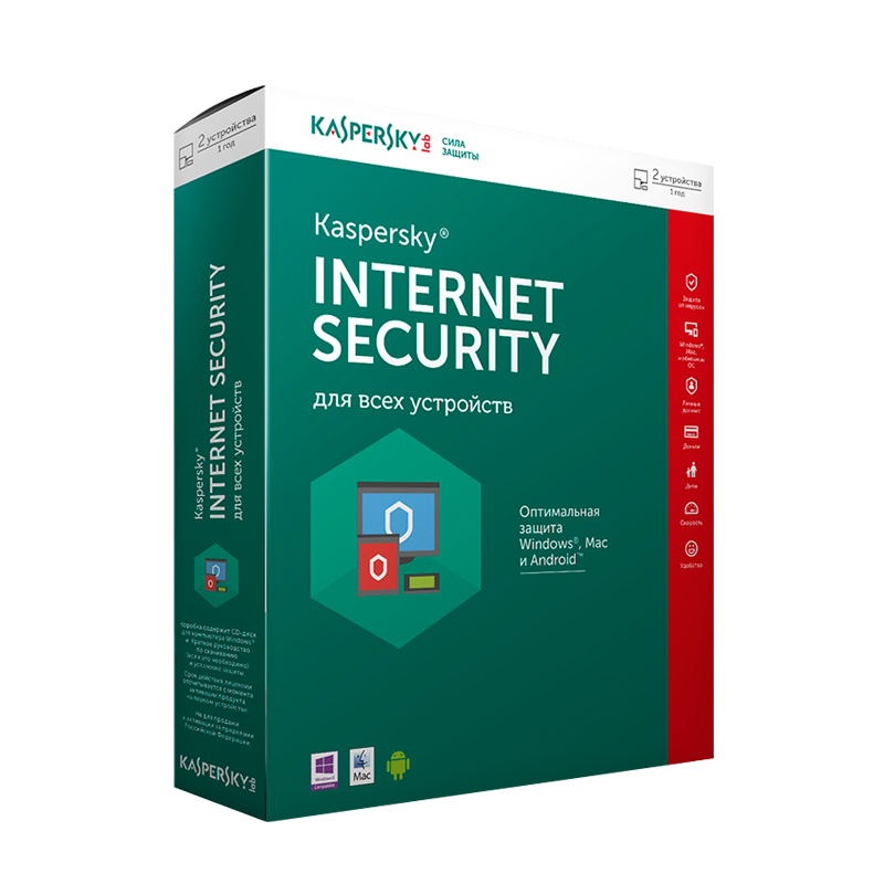 shoppi - Kaspersky Internet Security 2017- Licence 1 poste 1 an